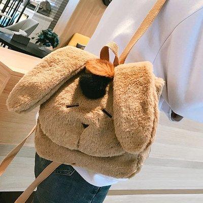 【東東雜貨】韓版新款INS超火原宿可愛毛茸茸兔子耳朵毛絨兔尾巴兔耳朵長耳兔毛毛包側背包肩背包單肩包休閒後背包雙肩包手提包