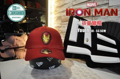 New Era x Marvel Iron Man Youth 9Forty 漫威鋼鐵人孩童帽可調940彎帽