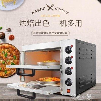 哆啦本鋪 樂創電烤箱商用披薩蛋撻雞翅雙層烤箱二層二盤烘焙大容量家用焗爐D655