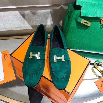 【BLACK A】獨家 法國頂級精品H牌Paris Loafer 日本限定色絲絨綠 眩暈綠U4 Vert Vertigo 麂皮/牛皮樂福鞋