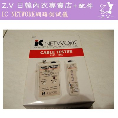 全新IC NETWORK網路側試儀~測試器CABLE TESTER RJ45 BNC