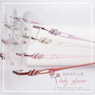 女无框眼镜架 金属无边框高档合金近视眼镜框镜架材质: 合金颜色分类: 银色 粉红色 酒红色 紫色