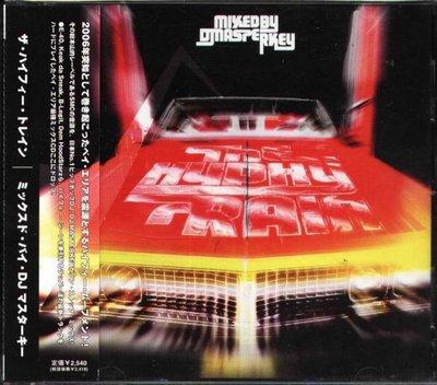 八八 - DJ MASTERKEY - The Hyphy Train - 日版