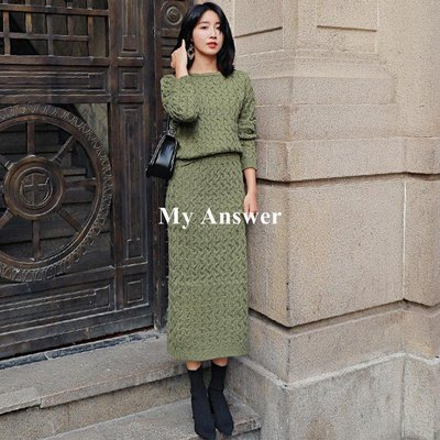 【My Answer】包郵白領OL氣質時尚套裝裙2018秋冬裝新款女麻花針織衫加毛衣裙兩件套