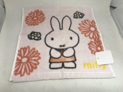 日本 米飛兔miffy粉橘小方巾