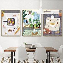 北歐現代小清新廚房餐飲餐廳掛畫壁畫裝飾畫畫芯微噴打印掛畫(3款可選)