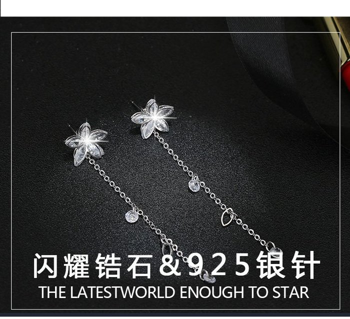 日韓時尚花朵垂掛式女用925纯銀防過敏水鑽耳環女防過敏生日禮物情人節禮物