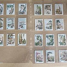 中國古典詩詞郵票 1-7輯 共7套