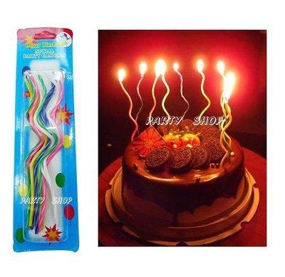 Q25【派對樂】生日派對生日蠟燭派對舞會道具__細長彩色彎曲蠟燭