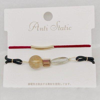 日本正品(現貨) - Anti Static 圓珠防靜電手環(紅)