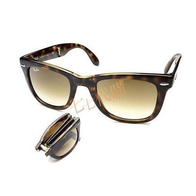RayBan 太陽眼鏡 RB4105 710/51 咖啡色漸層鏡片 折疊款 比2140更適合亞洲人