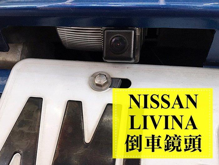 大高雄阿勇的店 車牌照燈框替換款式 日產 2018年 LIVINA 五人座七人座 專用 SONY高階芯片倒車攝影顯影鏡頭
