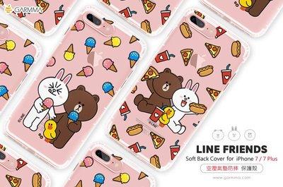 正版 Line Friends-空壓氣...