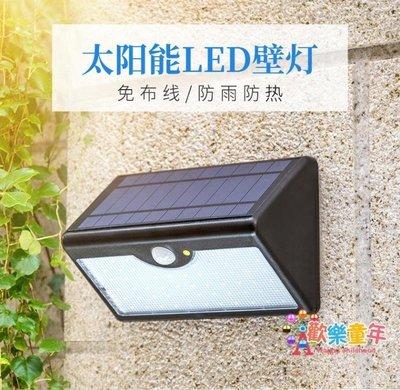 太陽能燈家用戶外超亮防水壁燈led庭院燈陽臺室外路燈人體感應燈