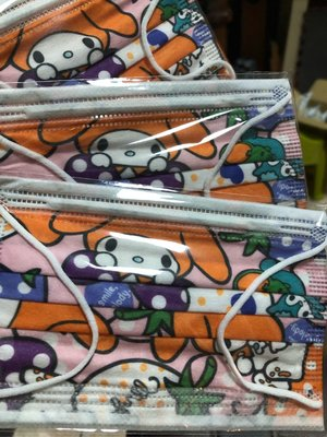 台灣現貨 特殊收藏兒童平面口罩 橘耳朵美樂蒂8片裝 (內含8片 橘耳朵美樂蒂)