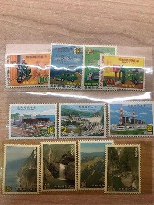 台灣老郵票 亂賣