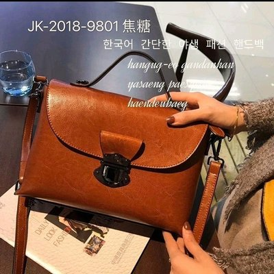 【Lu Lu預購】 Yuandan 韓單 ins簡約 實用 百搭皮革手提 側背兩用包