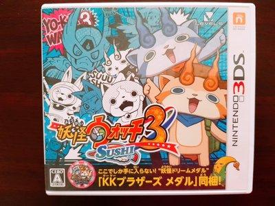 3DS妖怪手錶3 壽司 純日版