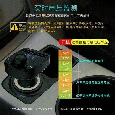 車用 免持 播放器 藍芽 MP3播放器 藍芽發射器 FM發射器 藍牙音樂 免提電話免提聽筒 雙USB充電 FM MP3