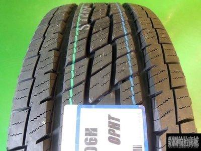 TOYO 東洋 輪胎 OPHT 日本製 休旅車胎 全系列 235/55-18 255/55-18 255/55-19 265/50-20 275/60-20 歡迎詢問
