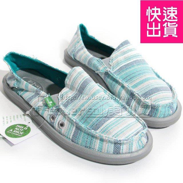 【SANUK】山路克 藍白色 條紋漸層 平底鞋 女鞋 女款SWF10438 TEAL