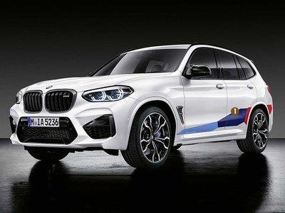【樂駒】BMW X3M F97 X4M F98 M Performance 車身 車側 貼紙 薄膜 貼膜 外觀 空力