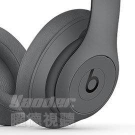 Beats Studio 3 Wireless 灰色 藍芽無線抗噪 耳罩式耳機 免持通話