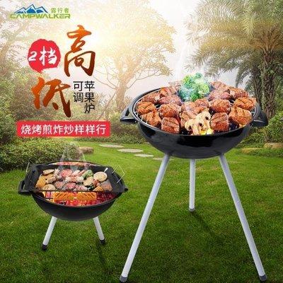哆啦本鋪 烤爐露行者燒烤爐戶外家用木炭便攜5人以上蘋果爐野外全套工具燒烤架 D655