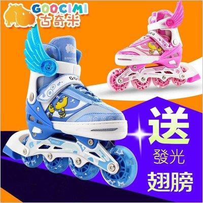 【送提袋】溜冰鞋兒童全套裝成人直排輪滑鞋可調閃光旱冰鞋滑冰鞋男女