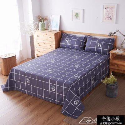9折特惠 床單單件雙人學生宿舍床單床單...