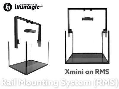 ◎ 水族之森 ◎ 台灣 illumagic 影魔奇 Rail Mounting System- RMS燈架系統120cm