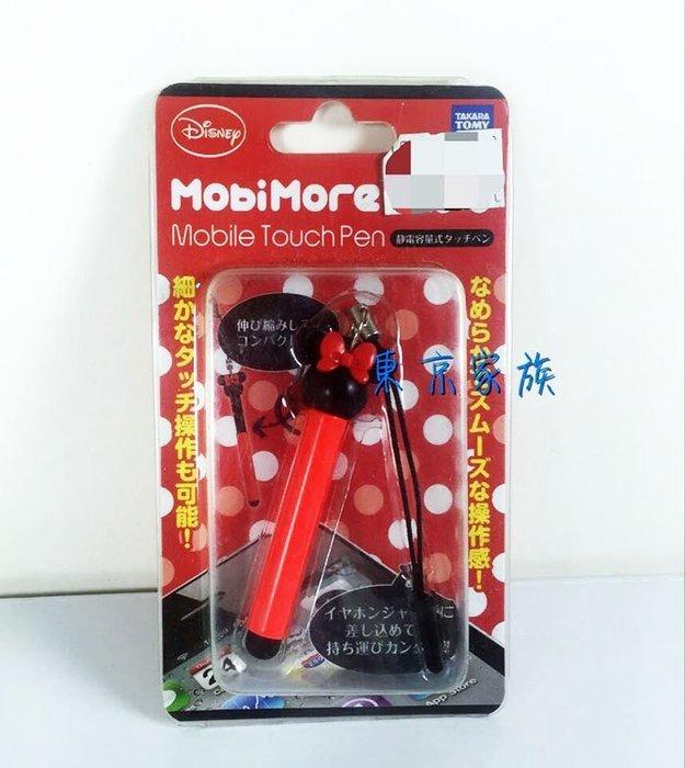 《東京家族》迪士尼 米妮  伸縮觸控筆附耳機塞 iPhone 與 安卓系統手機皆可用