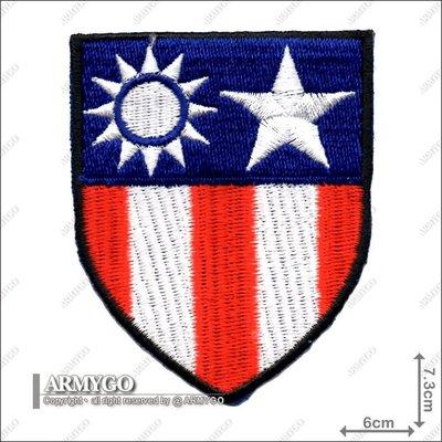 【ARMYGO】美籍志願大隊飛虎隊 盾型章 (黑邊款)