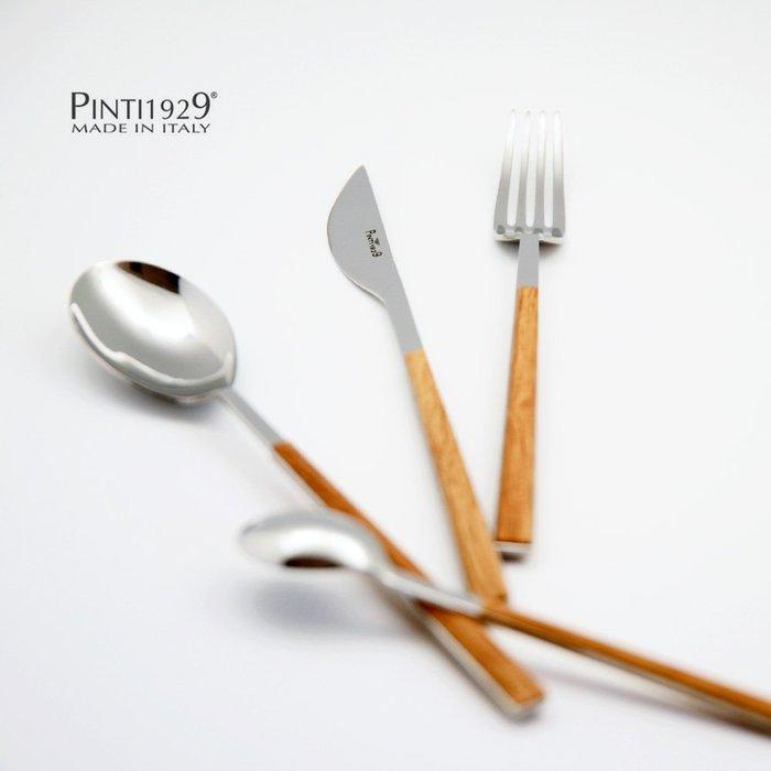 《齊洛瓦鄉村風雜貨》義大利Pintinox 餐具系列 主餐刀叉匙4件組 仿木質色  頂級不鏽鋼餐具組