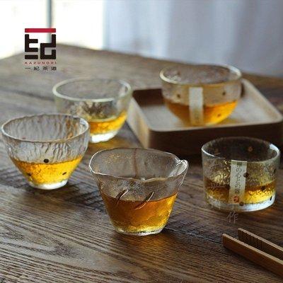 #現貨 茶道 批發日式玻璃功夫茶具錘紋品茗杯茶杯 描金禪心茶具品茗杯個人杯 (3個起批,少於3個不發貨)