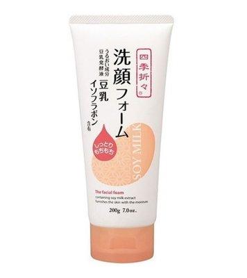 【寶寶王國】日本 熊野 四季豆乳 洗面乳