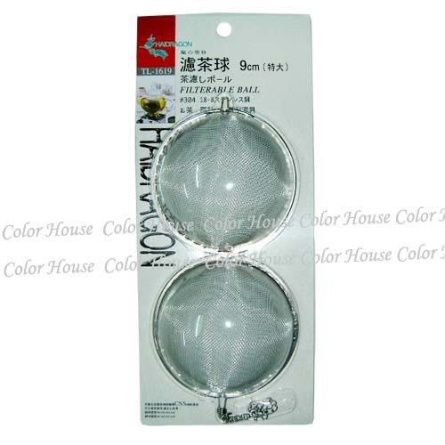 § Color House § 龍族 不鏽鋼濾茶球網 9cm 下標區!