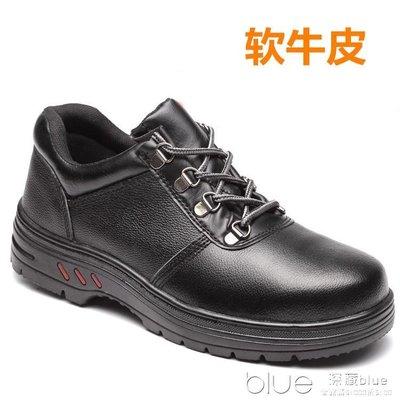 勞保鞋鋼包頭男女真牛皮實心底耐磨防砸防刺穿防臭防滑工作安全鞋