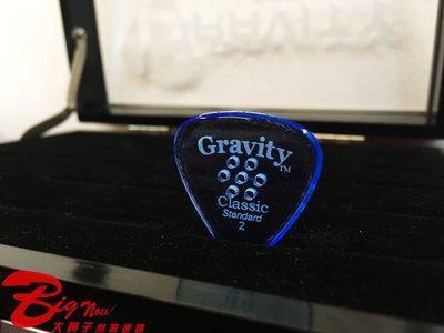 大鼻子樂器 Gravity Picks 美國手工彈片Classic Standard 2 Polished 多洞