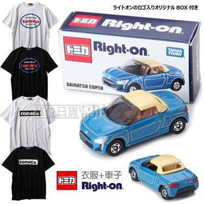 『 單位日貨 』日本正版 多美 TOMY TOMICA x RIGHT-ON T-shirt 短T+ 牛仔 小車 合售