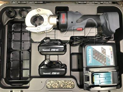 含稅價/K-PH240 附 牧田2.0Ah電池x2【工具先生】KUDOS/18V 鋰電 充電式 壓接機 白鐵管/不鏽鋼管