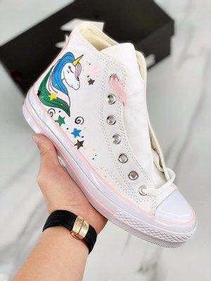 Converse Chunk 70s 匡威卡通手繪粉紅獨角獸聯名彩虹高幫硫化帆布板鞋 女鞋 百搭