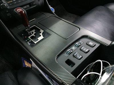 Lexus GS430 內裝貼膜 核桃木貼膜 水箱罩貼膜 汽車貼膜 CT ES IS LS LX NX RC RX