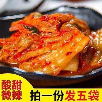 韓國泡菜正宗辣白菜韓式手工免切5袋裝朝鮮延邊韓國進口2250克