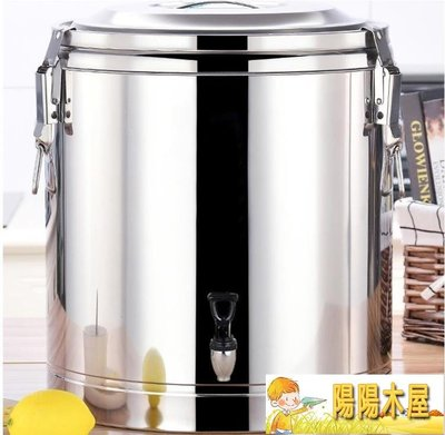 奶茶桶 蓮梅不銹鋼保溫桶商用保溫桶 保...