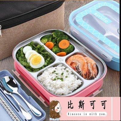 304不銹鋼保溫飯盒便當盒分格多格學生保溫盒兒童長方形成人餐盤【比斯可可】