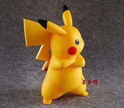 【南部總代理】皮卡丘公仔 19公分 精靈 寶可夢 Pokemon Go 神奇寶貝 寶貝球 精靈球 情人節禮物 寵物小精靈