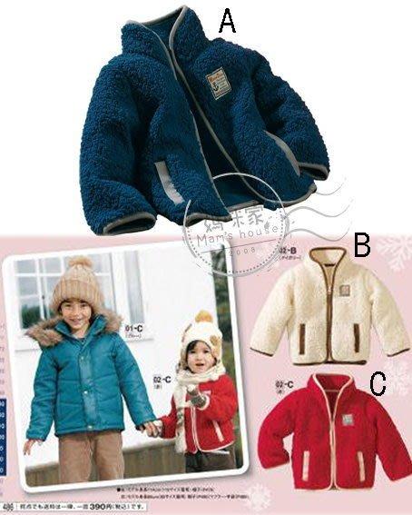 媽咪家【AD022】AD22綿絨外套 厚綿 立領 毛絨 綿絨 雙層 夾棉 保暖 外套~100.110/B米 特價優惠