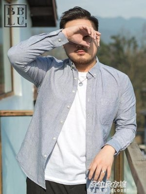 ZIHOPE 襯衫男日繫大碼牛津紡白男士長袖襯衫寬鬆加肥加大胖子純棉休閒襯衣男裝ZI812