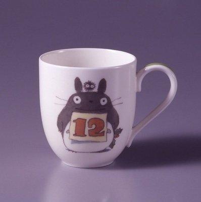 JP購✿15041500052 龍貓限定月份杯 12月 宮崎駿 TOTORO 骨瓷馬克杯 杯子 斯里蘭卡Noritake